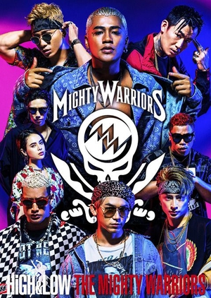 HiGH&LOW THE MIGHTY WARRIORS (Japan) 2017