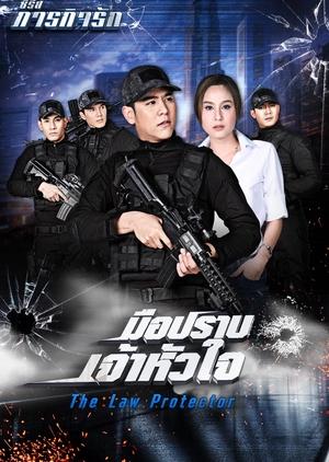 Paragit Ruk Series: Meu Brap Jao Hua Jai (Thailand) 2017