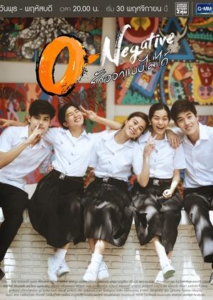 O-Negative (Thailand) 2016