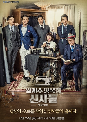The Gentlemen of Wolgyesu Tailor Shop (South Korea) 2016