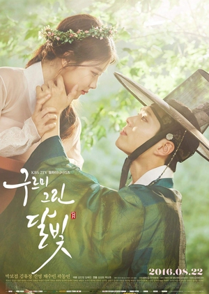 Love in the Moonlight (South Korea) 2016