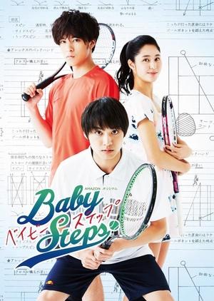 Baby Steps (Japan) 2016