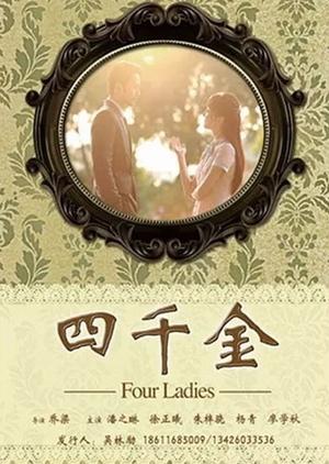 Four Ladies (China) 2016