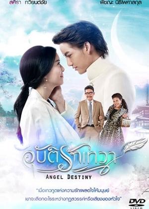 Angel Destiny (Thailand) 2016