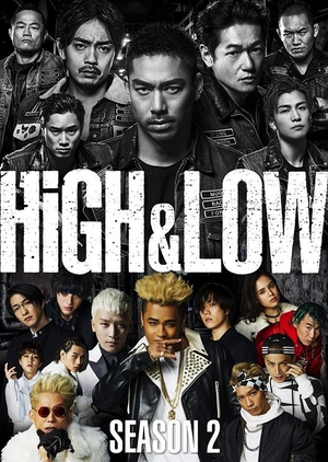 HiGH&LOW SEASON 2 (Japan) 2016