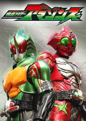 Kamen Rider Amazons (Japan) 2016
