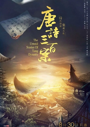 The Untold Stories of Tang Dynasty (China) 2018