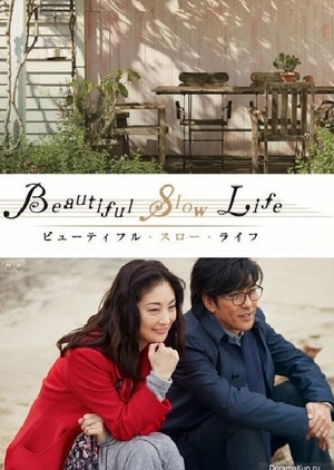 Beautiful Slow Life (Japan) 2015