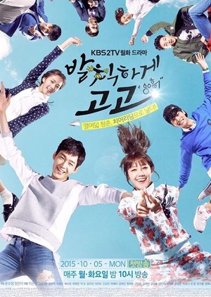 Sassy Go Go (South Korea) 2015