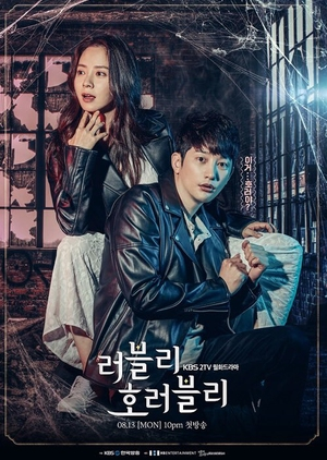 Lovely Horribly (South Korea) 2018
