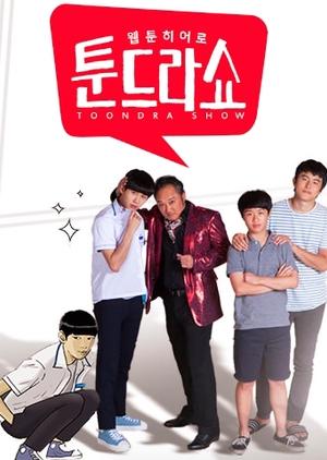 Webtoon Hero - Tundra Show (South Korea) 2015