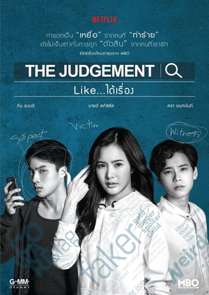 The Judgement (Thailand) 2018