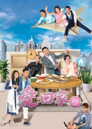 Come Home Love 2 (Hong Kong) 2015