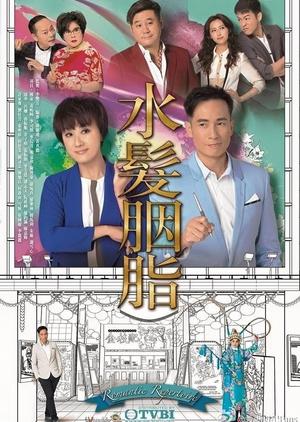 Romantic Repertoire (Hong Kong) 2015