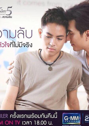 Club Friday The Series Season 5: Secret of a Heart That Doesn't Exist (Thailand) 2015