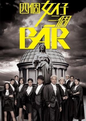 Raising the Bar (Hong Kong) 2015