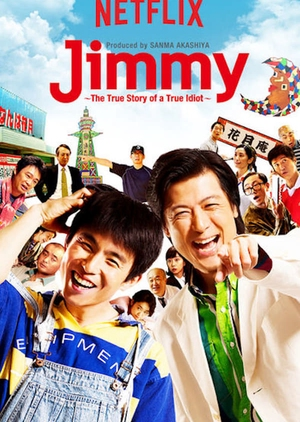 Jimmy (Japan) 2018