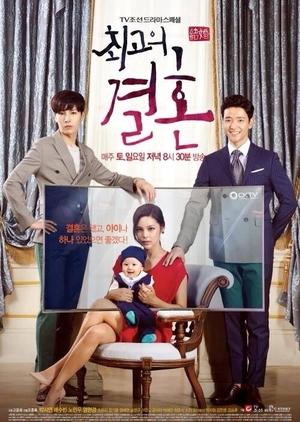 Best Wedding (South Korea) 2014