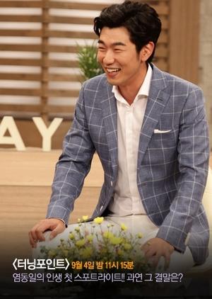 Drama Festival 2014: Turning Point (South Korea) 2014