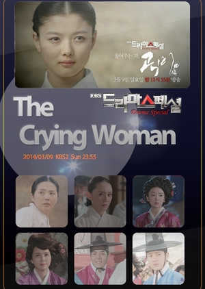 Drama Special Season 5: The Crying Woman (South Korea) 2014