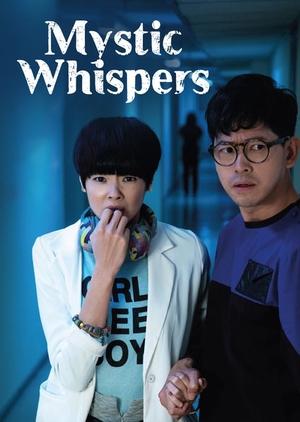 Mystic Whispers (China) 2014