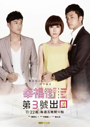 Three Exits to Love (Taiwan) 2013