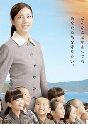 Twenty Four Eyes (Japan) 2013