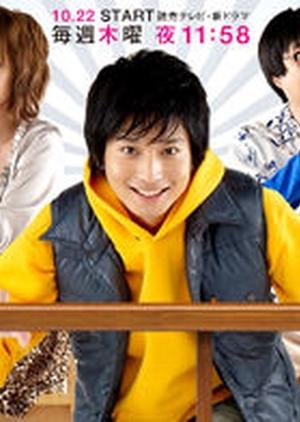 Bocho Mania 09 2009 (Japan)