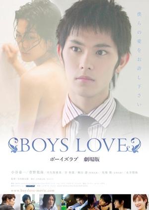 Boys Love 2 2007 (Japan)