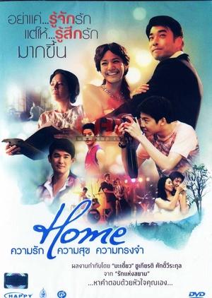 Home 2012 (Thailand)
