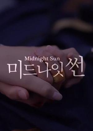 Midnight Sun 2014 (South Korea)