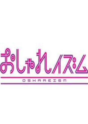 Oshareism 2005 (Japan)