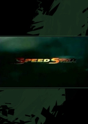Speed Star 2001 (Japan)