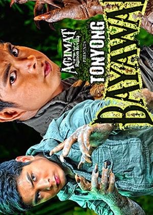 Agimat Presents: Tonyong Bayawak 2010 (Philippines)