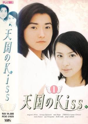 Tengoku no Kiss 1999 (Japan)