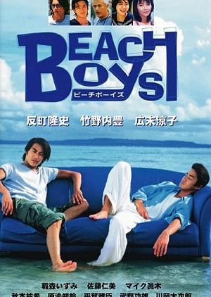 Beach Boys 1997 (Japan)