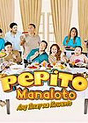 Pepito Manaloto 2010 (Philippines)