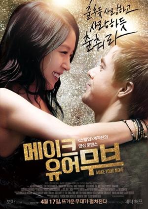 Make Your Move 2014 (South Korea)