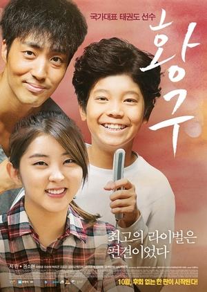 Yellow Dog 2014 (South Korea)