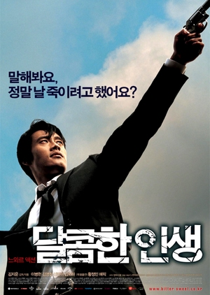 A Bittersweet Life 2005 (South Korea)