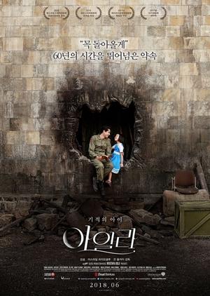 Ayla: The Daughter of War 2017 (South Korea)