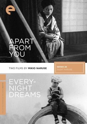 Every-Night Dreams 1933 (Japan)