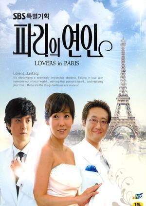 Lovers in Paris 2004 (South Korea)