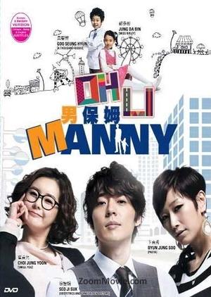 Manny 2011 (South Korea)