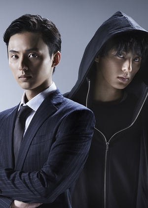 Mirror Twins 2019 (Japan)