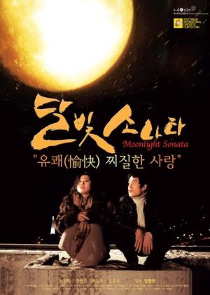 Moonlight Sonata 2011 (South Korea)