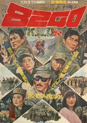 8240 K.L.O 1966 (South Korea)