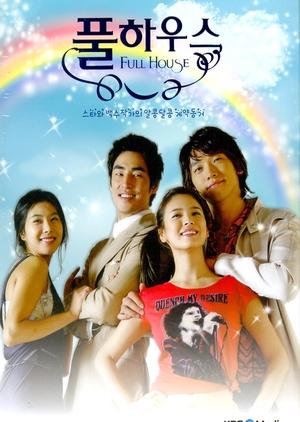 Full House 2004 (South Korea)