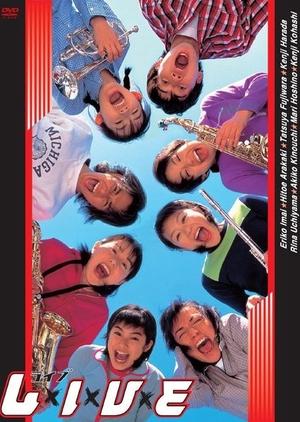 LxIxVxE 1999 (Japan)