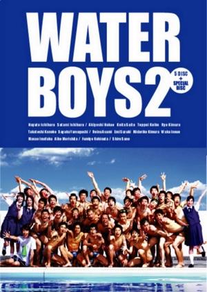 Water Boys 2 2004 (Japan)
